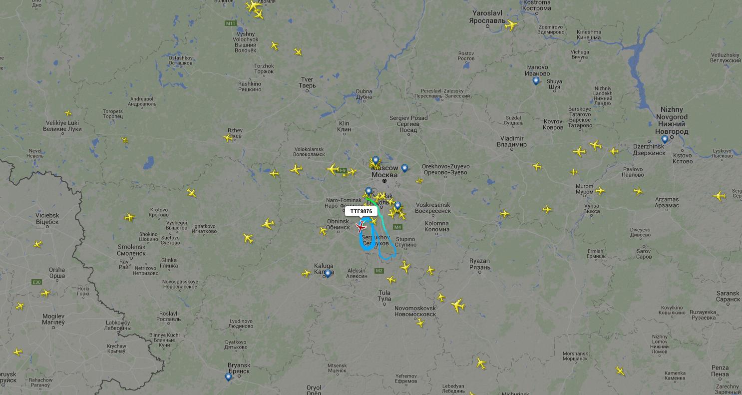 Russie : l'avion reliant Moscou à Stavropol déclaré en état d'urgence a atterri sain et sauf