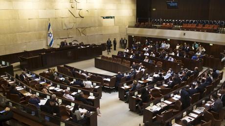 La Knesset, le parlement Israélien.