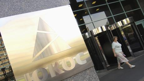 Le logo de Ioukos devant le bâtiment de la société / Aout 2007