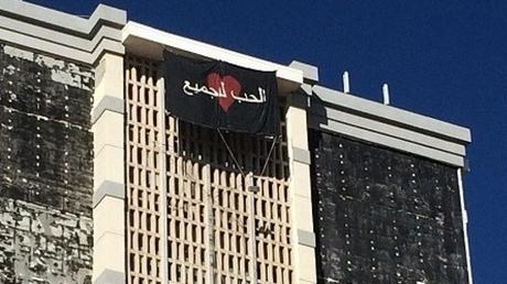 Etats-Unis : un message d'amour en arabe crée la panique des habitants d'une petite ville du Texas