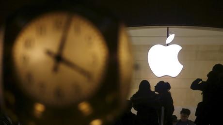 Un logo Apple à Manhattan
