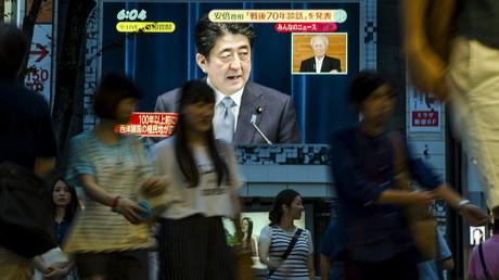 Le Premier ministre japonais à la télévision japonaise
