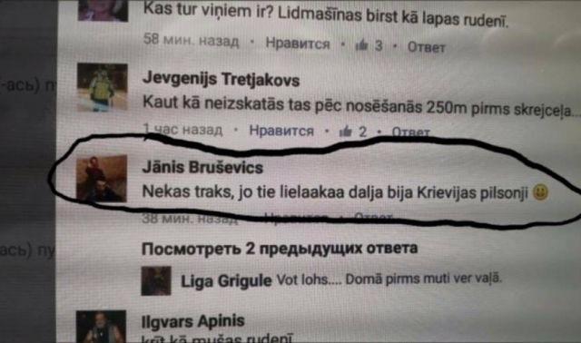 La police de Riga pourrait licencier un de ses hommes pour un commentaire sur le crash de Rostov