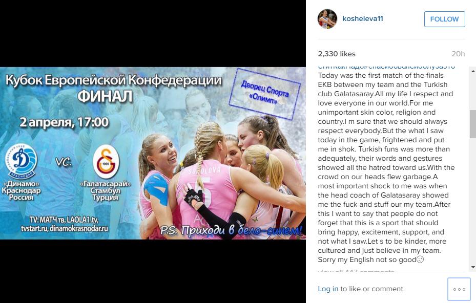 Un entraîneur turc aurait adressé un doigt d'honneur aux Russes lors d'un match de volley (IMAGES)