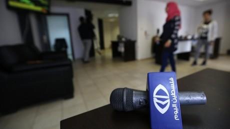 La chaîne Palestine Today victime d'une fermeture plutôt musclée de la part de l'armée israélienne