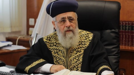 Le grand rabbin Yitzhak Yosef