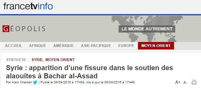 Le clergé alaouite nie prendre ses distances vis-à-vis de Bachar el-Assad