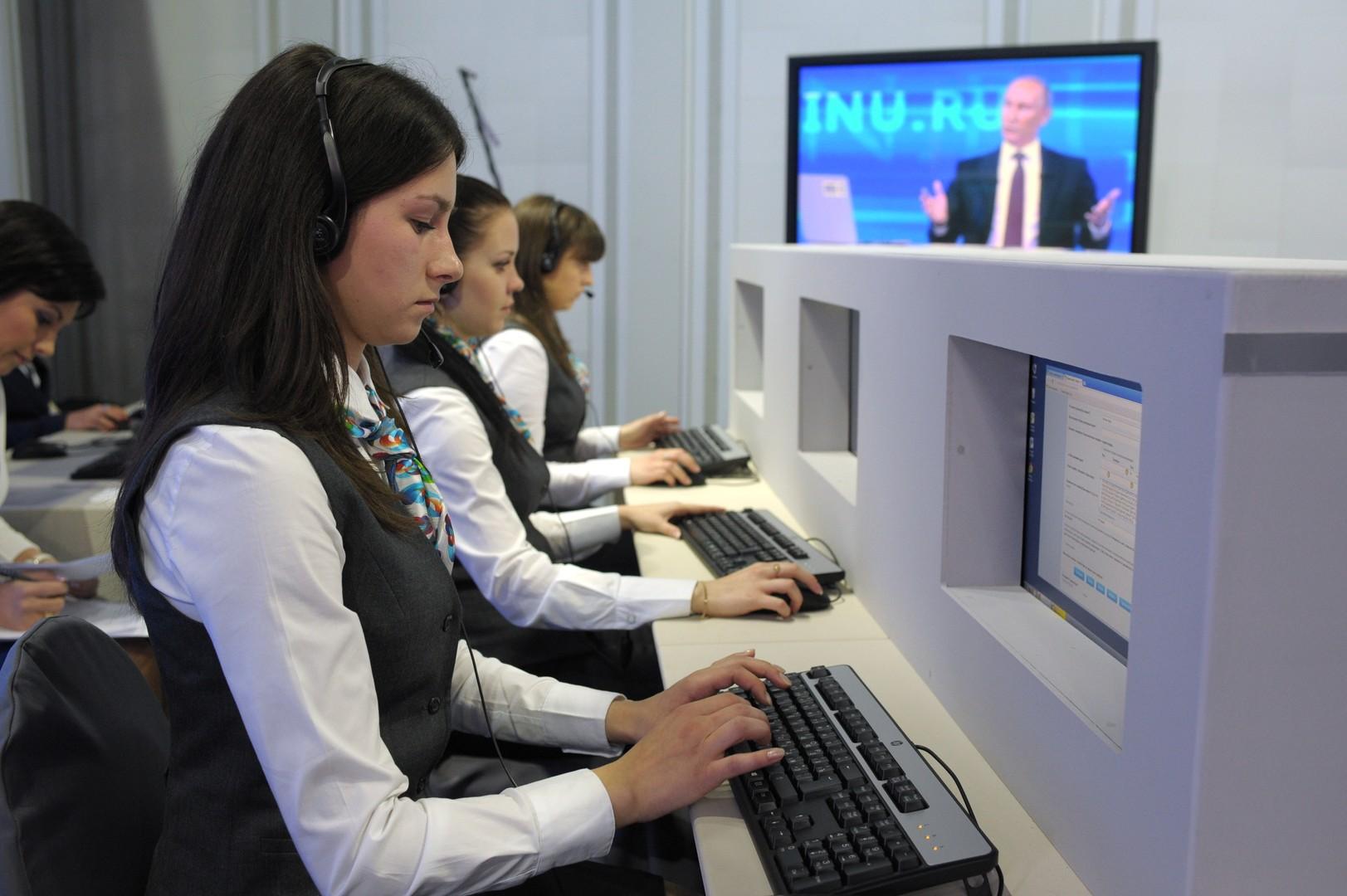 Ce qu'il faut savoir sur la ligne directe annuelle avec Vladimir Poutine