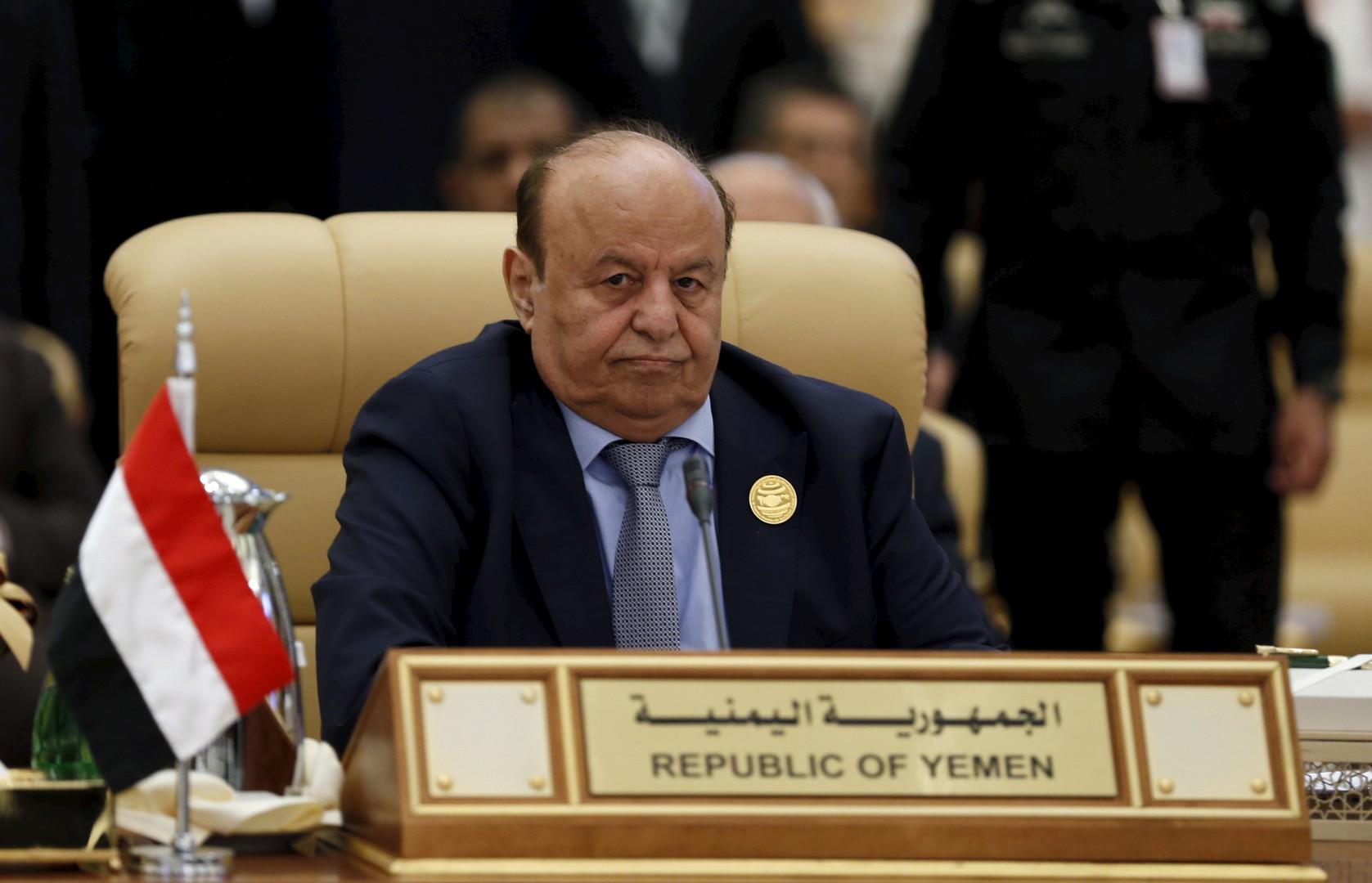 Abd Rabbo Mansour Hadi à Riyad