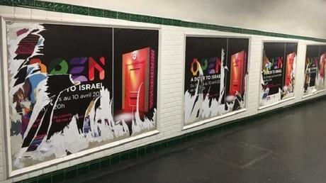 Paris «ouvre sa porte à Israël», des militants pro-palestiniens s'en émeuvent