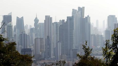 Vue générale de Panama City