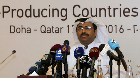 Ministre de l'Energie du Qatar