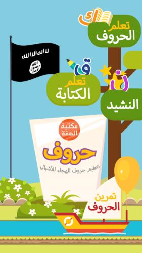 T comme tank : étrange application de l'Etat Islamique pour éduquer les tout-petits