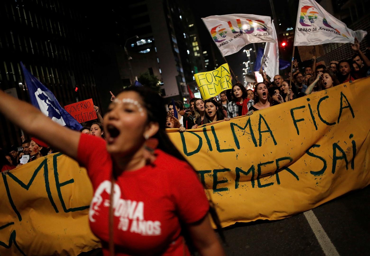 Dilma Rousseff : «Ma destitution est un coup d'Etat» (EXCLUSIF)