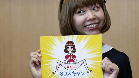 Megumi Igarashi avec une de ses œuvres au cours d'une conférence de presse le 15 avril 2015
