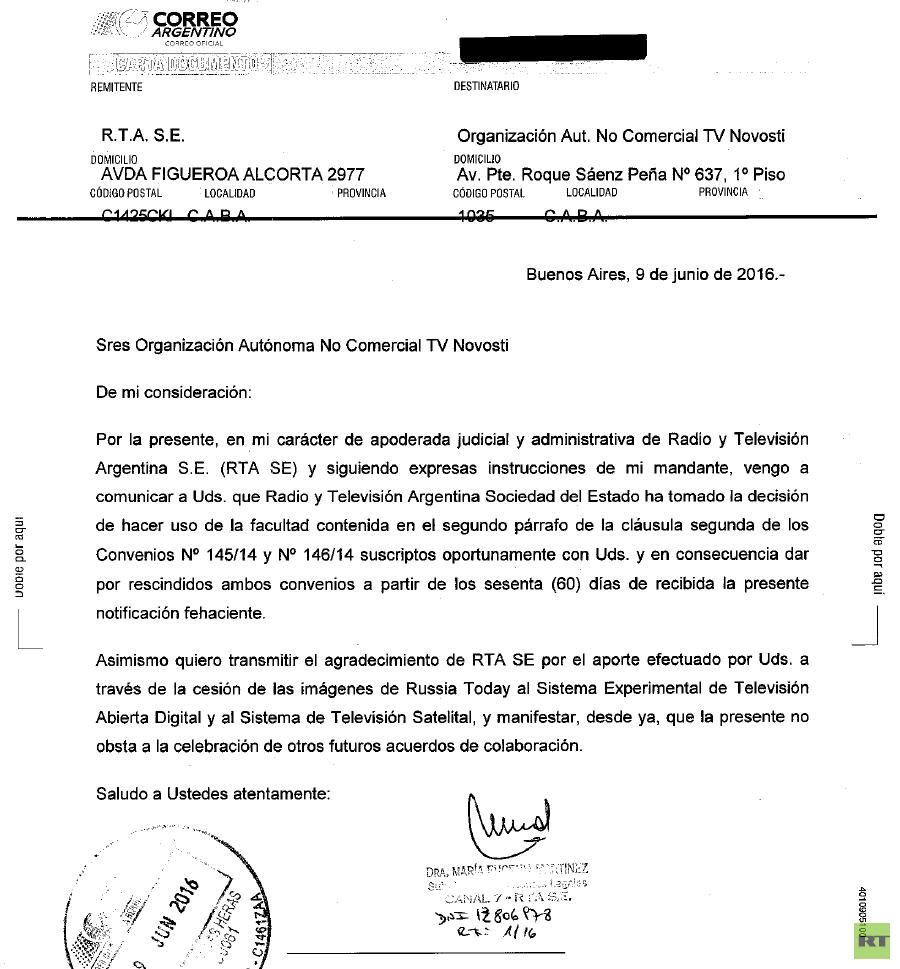 L'Argentine suspend la diffusion de la chaîne russe RT en espagnol sur ses territoires