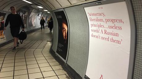 Publicité de Penguin Books dans le métro de Londres