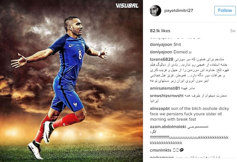 Le compte Instagram de Dimitri Payet inondé d'injures après la blessure de Cristiano Ronaldo