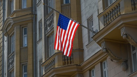 L'ambassade américaine à Moscou