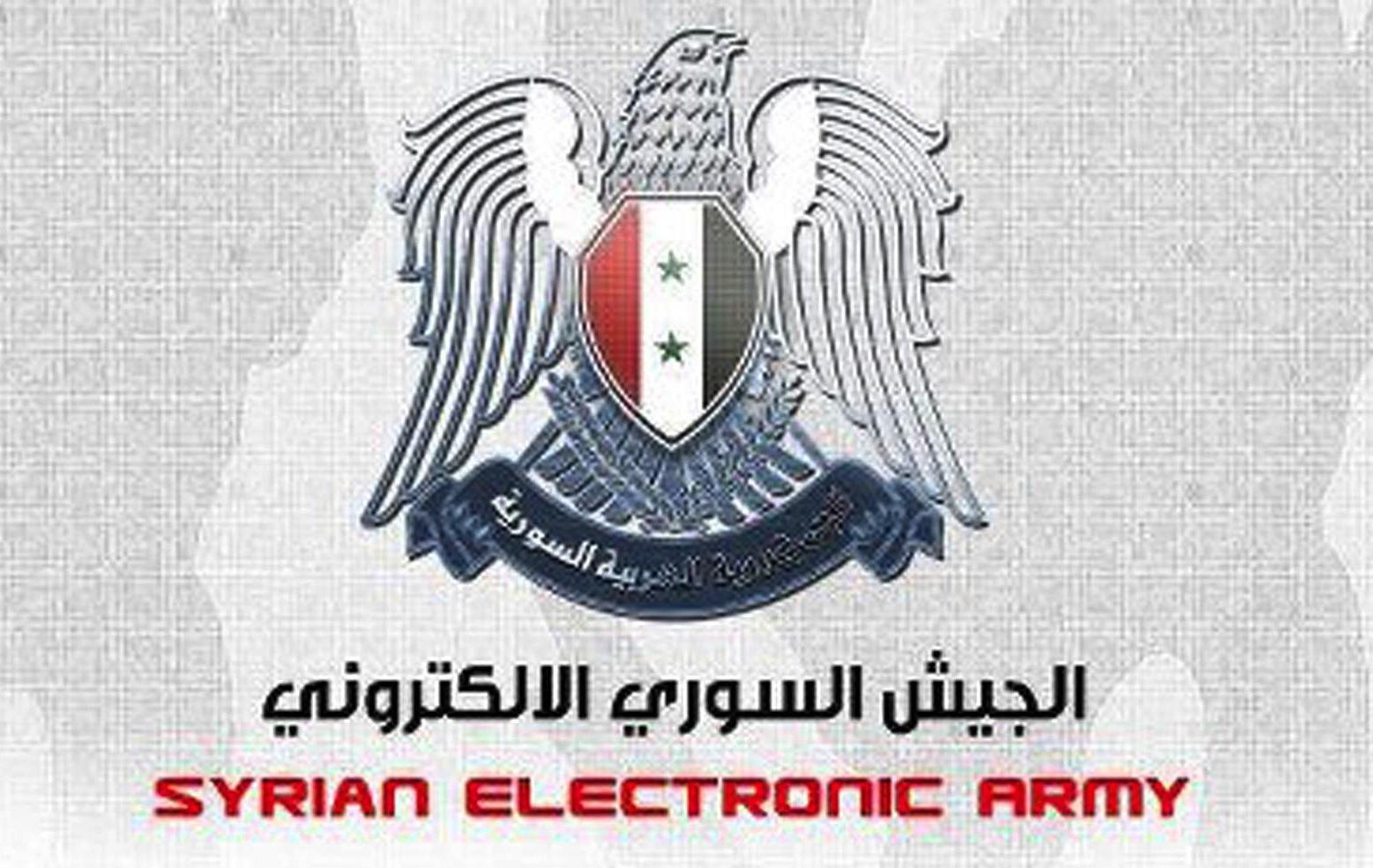 Logo de la Syrian eletronic army