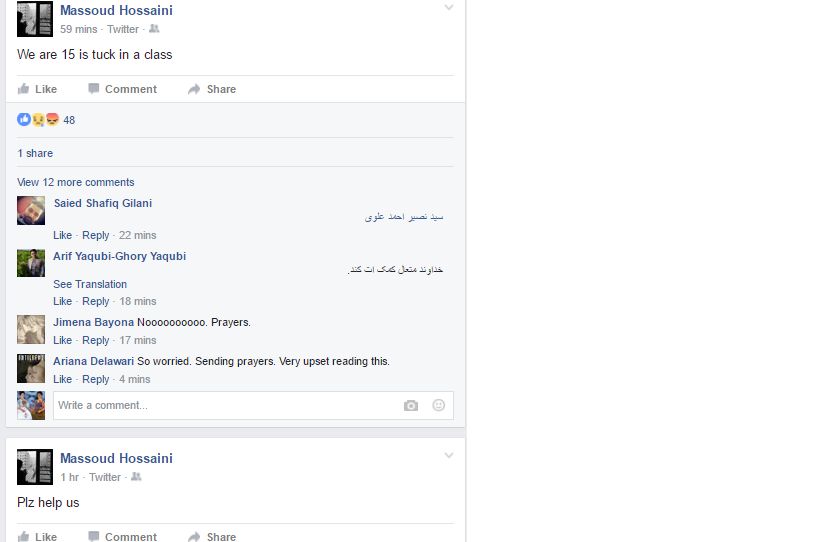 Kaboul : «C'est peut-être mon dernier tweet», un photographe appelle à l'aide sur Twitter