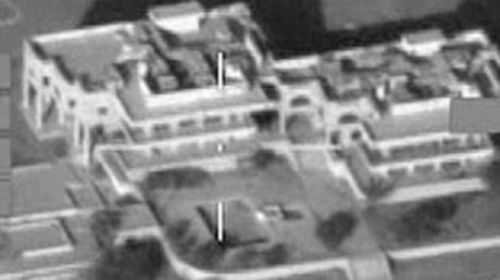 Irak : la Royal Air Force rase l'ancien palais de Saddam Hussein occupé par Daesh (VIDEO)