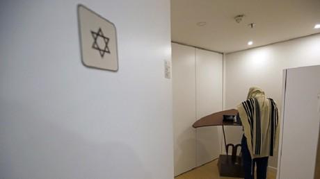 Strasbourg : l'agresseur au couteau d'un juif poursuivi et écroué