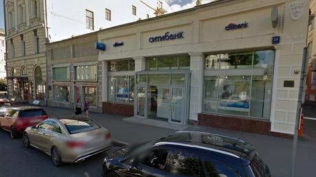 Moscou : le preneur d'otages de la banque s'est rendu, tous les otages libérés