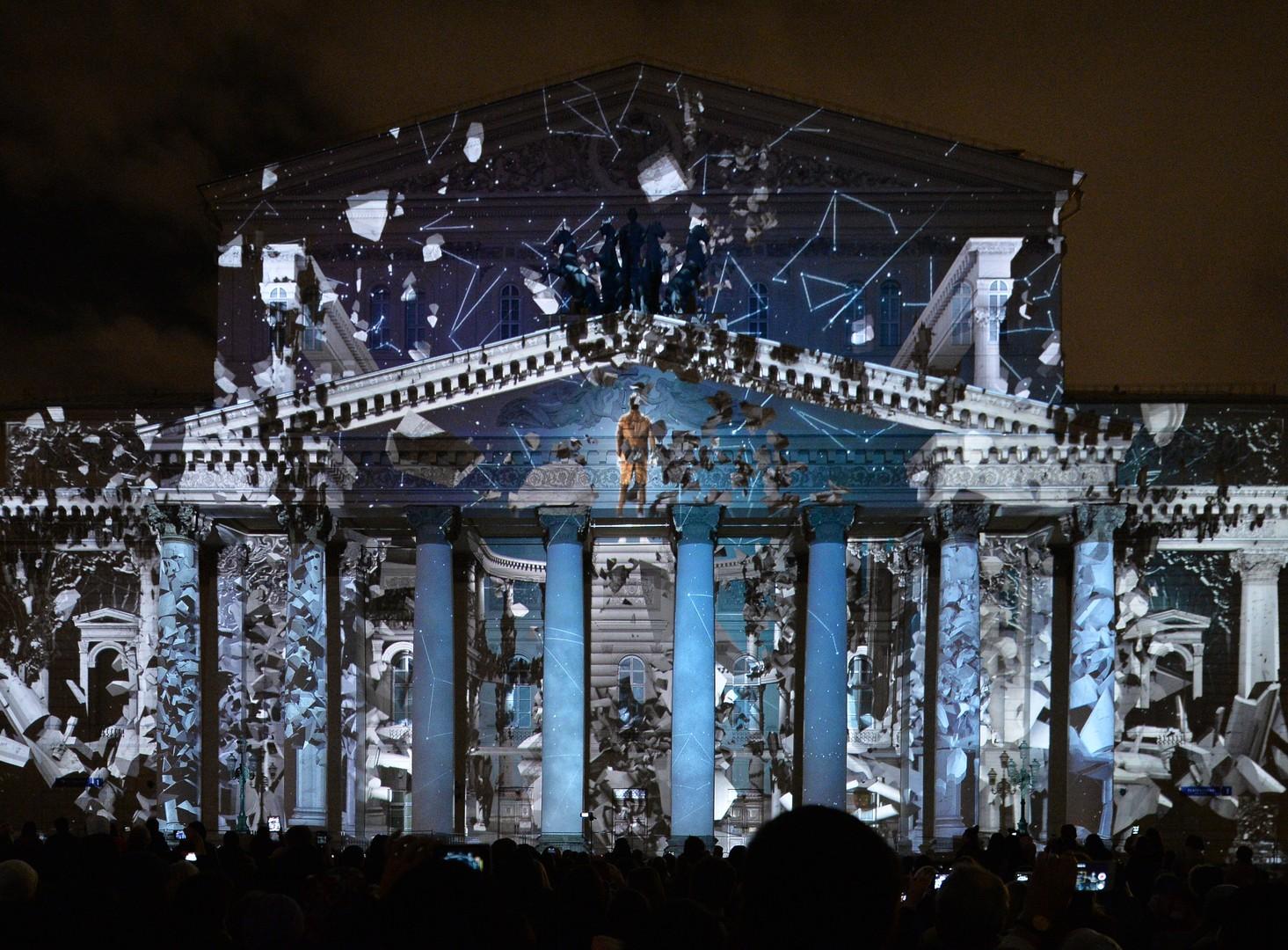 Le festival «Cercle de lumière» 2015, Moscou.