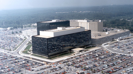 Siège de la NSA  à Fort George G. Meade, Etat du Maryland