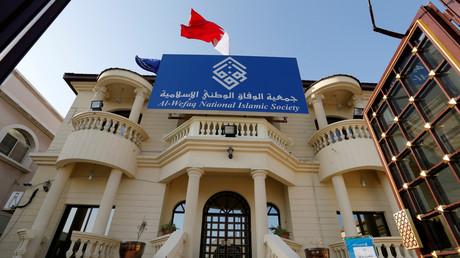 Bahreïn : la dissolution du principal mouvement d'opposition chiite confirmée en appel