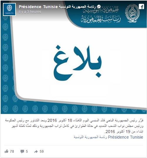 Tunisie : l'état d'urgence prolongé de trois mois