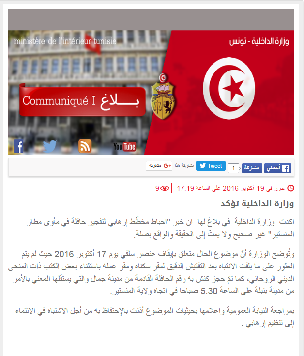 Tunisie : un attentat contre un bus à l'aéroport de Monastir déjoué
