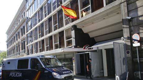 La Cour de justice à Madrid