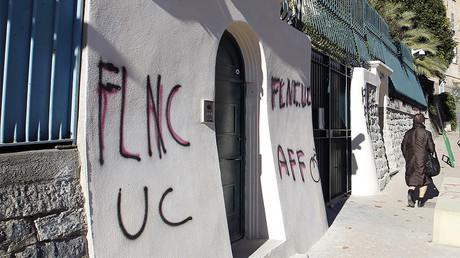 La sous-préfecture de Corte, taguée en 2012 ©PASCAL POCHARD CASABIANCA / AFP