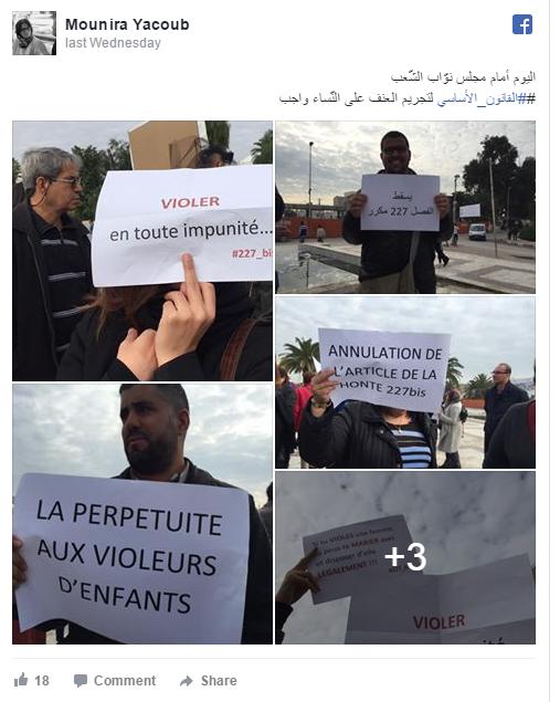 La Tunisie va supprimer l'autorisation pour les violeurs de mineures d'épouser leurs victimes