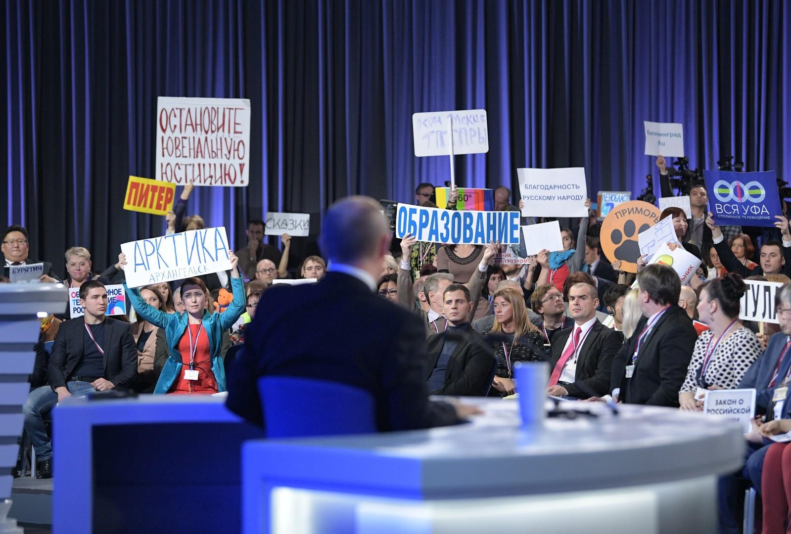 La conférence de presse de Vladimir Poutine en chiffres et images