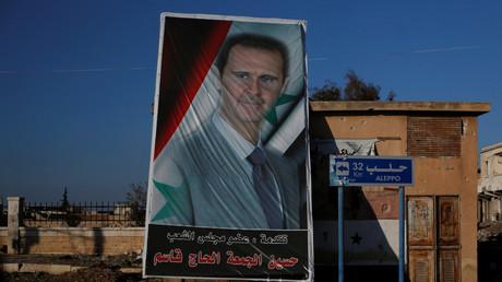 Le portrait du président syrien Bachar el-Assad dans la partie d'Alep côntrolée par le gouvernement