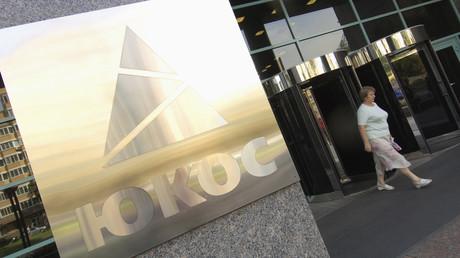 Le logo de Iokous