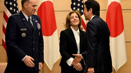 Les Etats-Unis rendent au Japon des terres d'Okinawa occupées depuis la Seconde Guerre mondiale