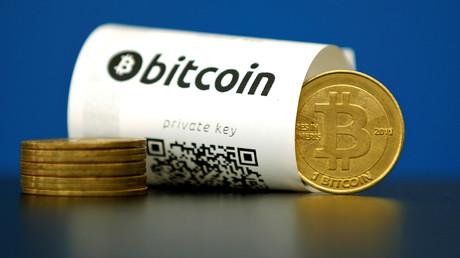 Le bitcoin au plus haut depuis trois ans