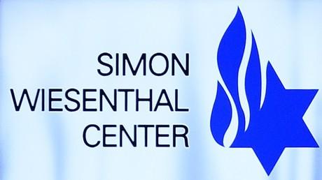 Le logo du Centre Simon Wiesenthal