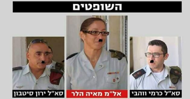 Israël : trois juges menacés après avoir reconnu le soldat franco-israélien coupable d'homicide