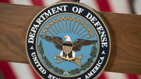 Le logo du département d'Etat américain à la Défense