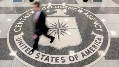 Le vestibule du quartier général de la CIA