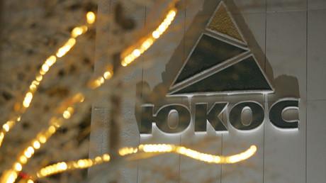La Cour constitutionnelle russe refuse d'indemniser Ioukos malgré la décision de la CEDH