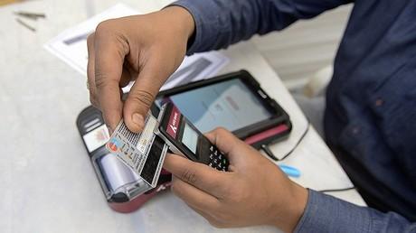 Une banque norvégienne prévoirait le lancement d'un prêt «halal»