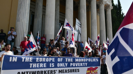 Une manifestation anti-austérité à Athènes, en septembre 2016