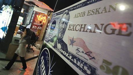 Après le décret Trump, l'Iran annonce l'abandon possible du dollar dans ses échanges commerciaux