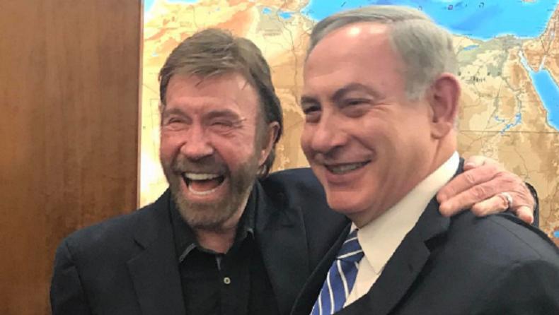 Rencontres israel